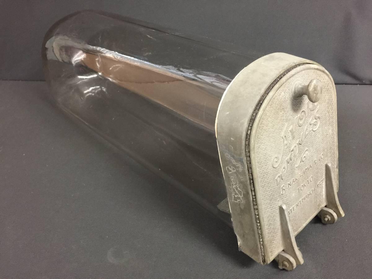 昭和レトロ 中島製 ガラス瓶 ネコ便 駄菓子屋 気泡 歪み 全長57.5cm 希少   B1