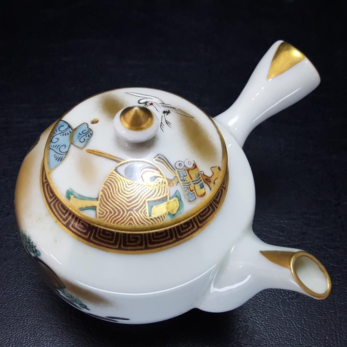 【宝蔵】九谷焼 時代物 源山造 金彩煎茶器揃 急須 湯冷 煎茶碗五客 時代箱付