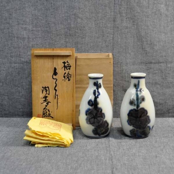 J13366 飯田陶夢殿 梅絵双徳利(共箱) 徳利 酒器 師:飛鳥井孝太郎