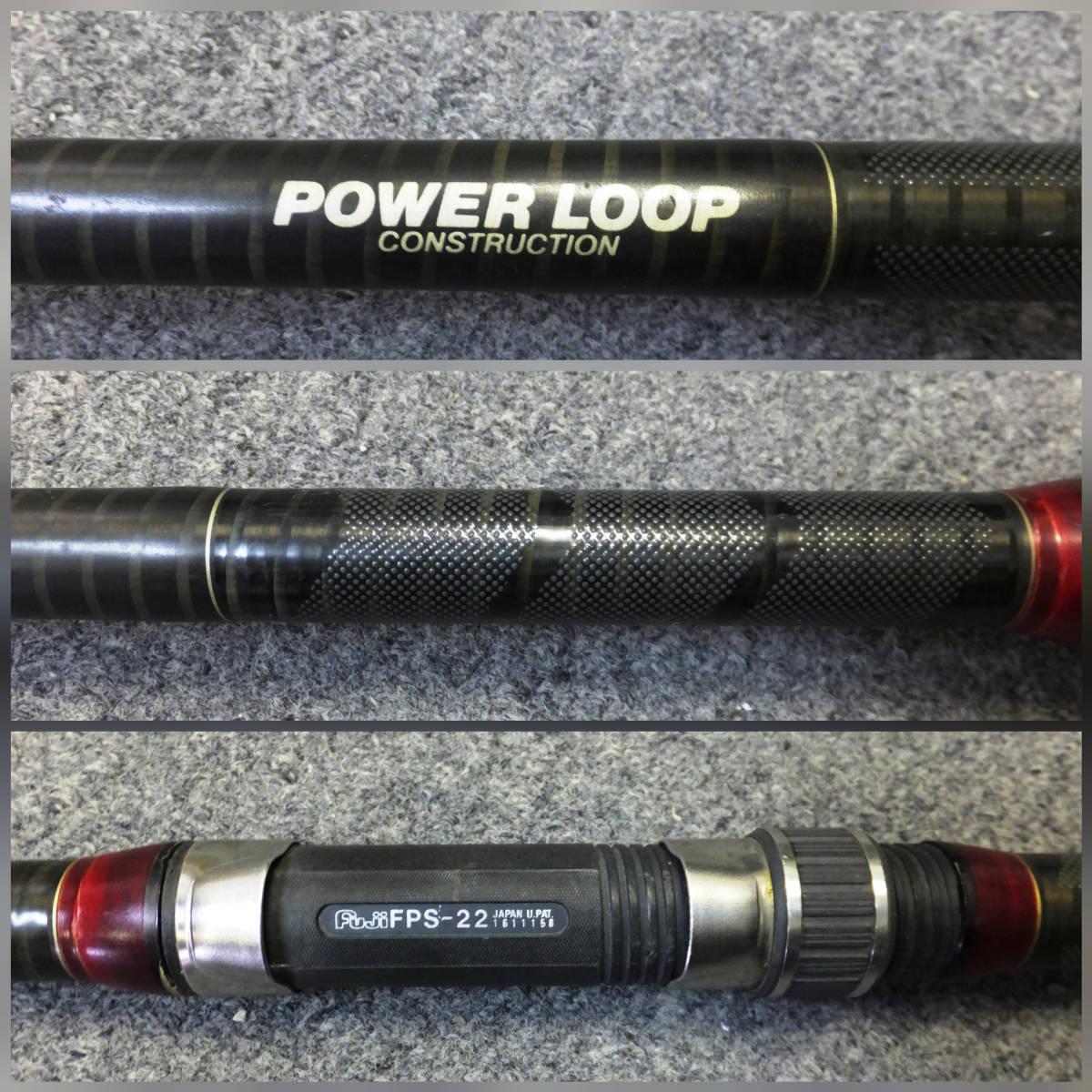 NFT POWER LOOP SEA-WING 80号-330 【6】
