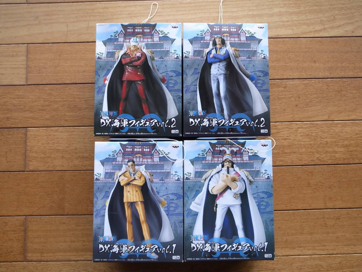 ワンピース DX海軍フィギュア vol.1~2 全4種セット 未開封・送料無料