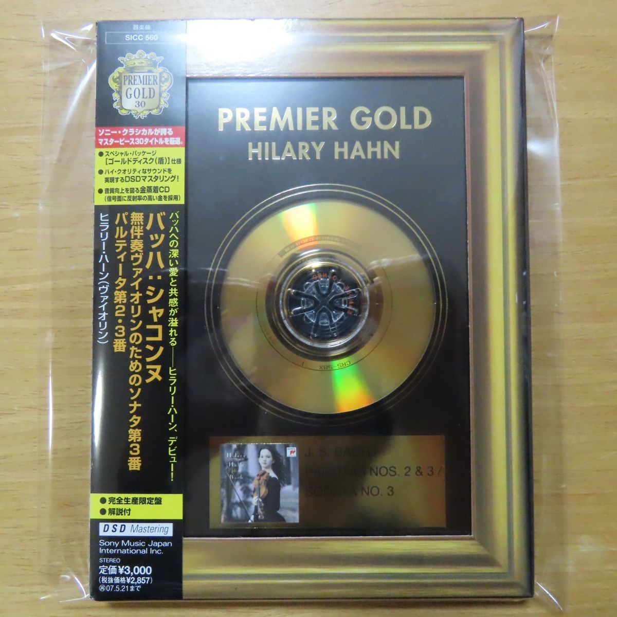 4547366027778;【ゴールドCD/完全生産限定盤】ハーン / バッハ:シャコンヌ 限定版