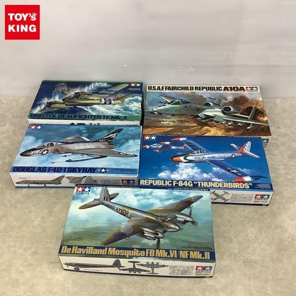 1円~ タミヤ 1/48 リパブリック F-84G サンダーバーズ ダグラスF4D-1 スカイレイ 他