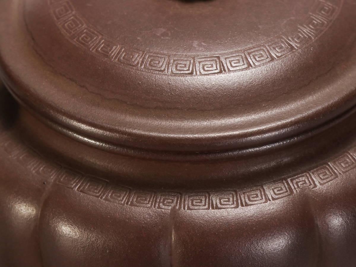中国陶磁器 清代 紫砂朱泥彫 朱泥壺 漢詩彫り 後手急須 款 大振 中国古玩 陶磁器宋 明 清 高麗 茶道具 陶瓷器 陶磁器