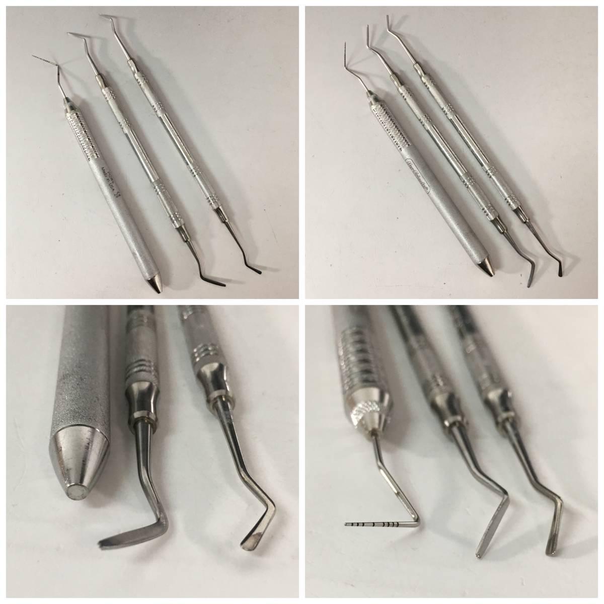 ha1/1 歯科技工 19点セット MILTEX/AMERICAN EAGLE/HU-FRIEDY/HENRY SCHEIN等 鉗子 ピンセット スケーラ インプラント 口腔外科
