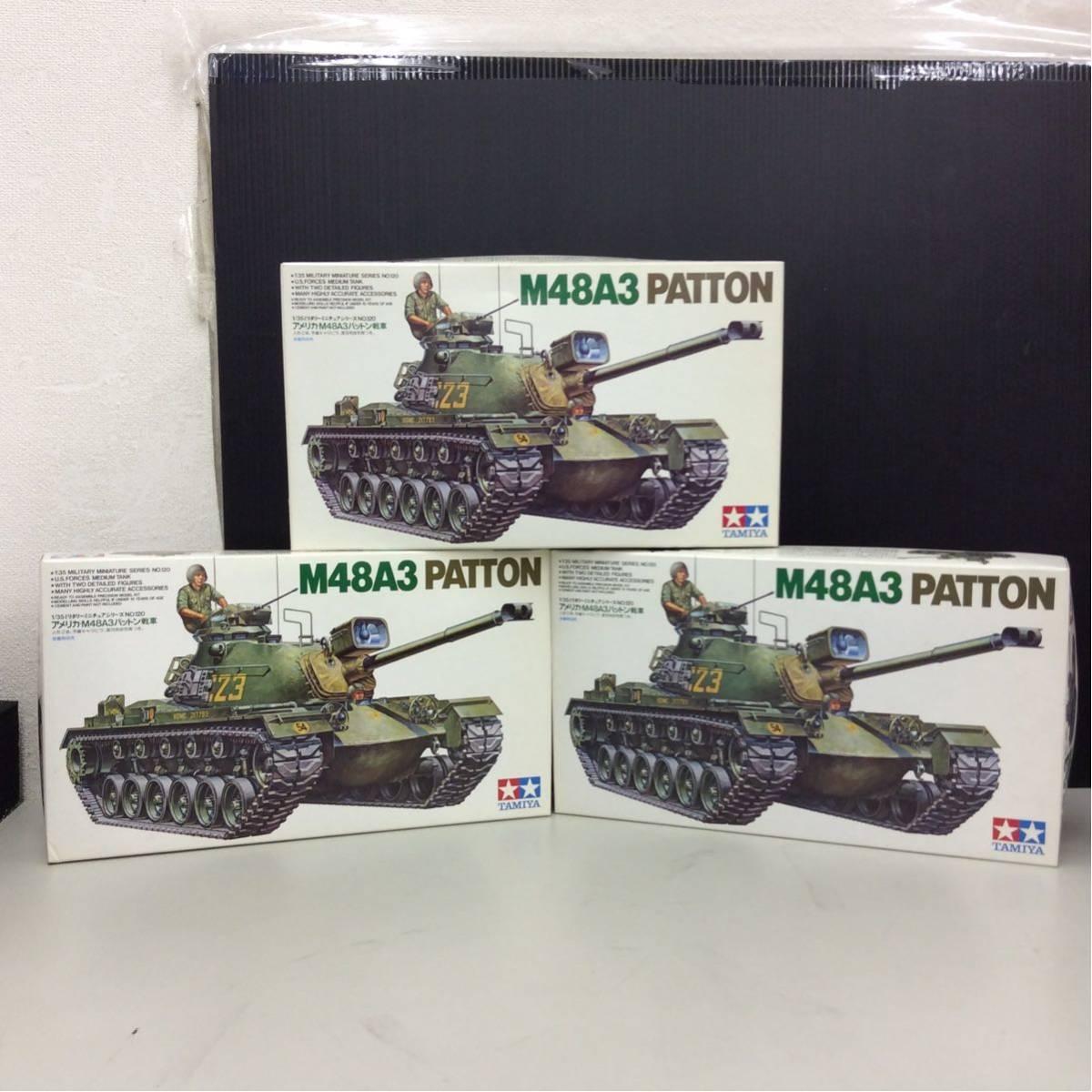 タミヤ M48A3 パットン戦車 1/35 TAMIYA 35120 未組立 戦車