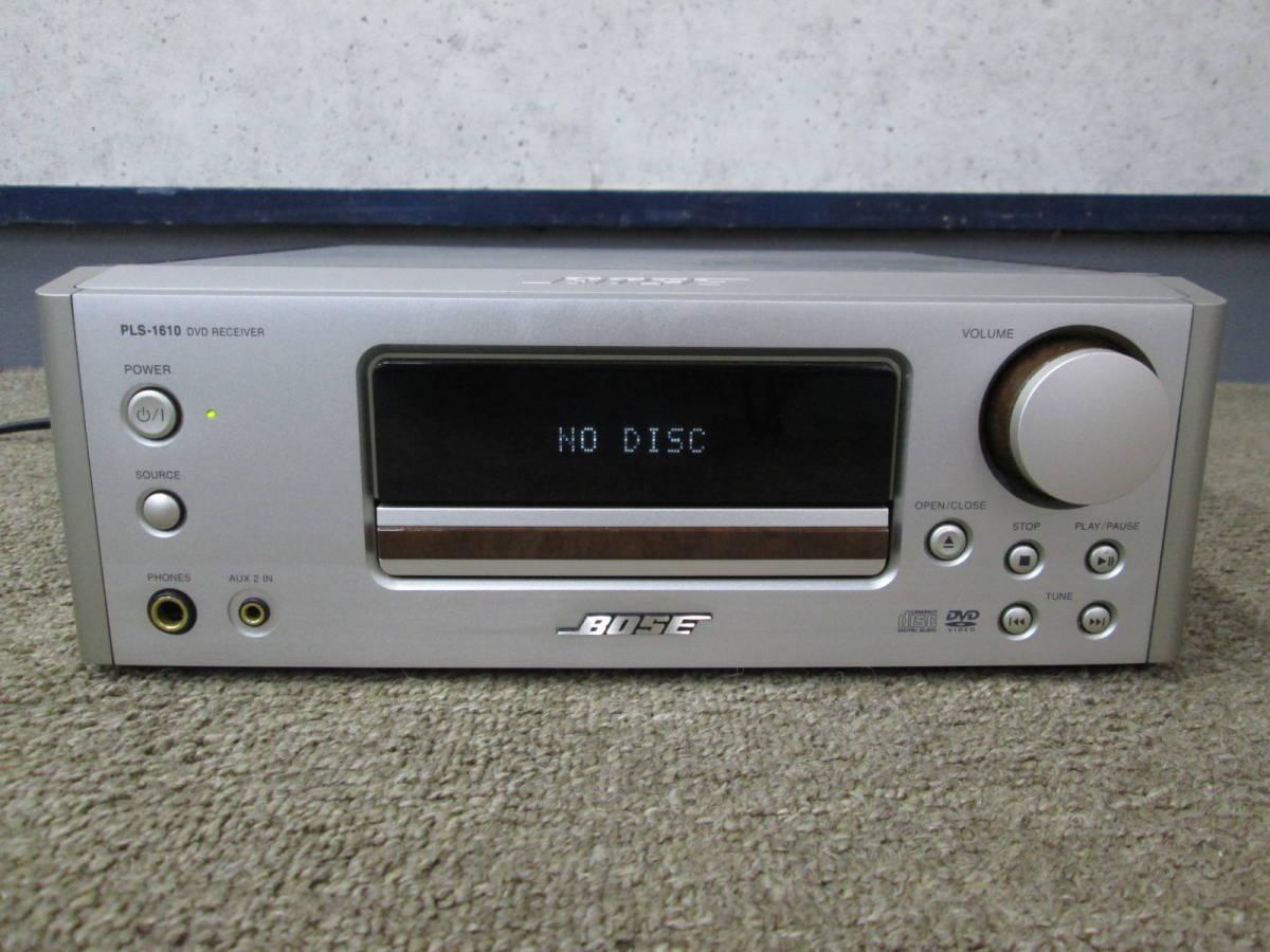 【人気商品】BOSE DVD/CDレシーバー PLS-1610 WestBorough ボーズ ウエストボロウ