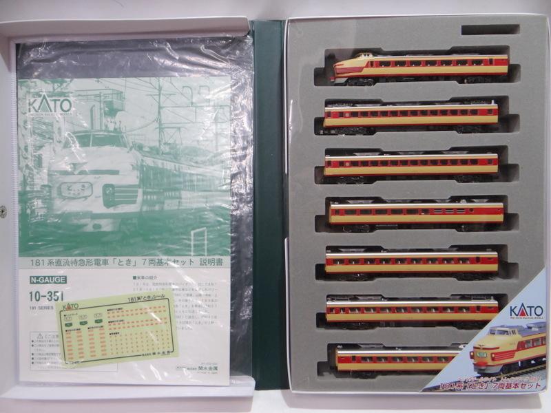 【動作未確認】KATO 10-351 181系 とき 7両基本セット Nゲージ カトー 鉄道模型 G412