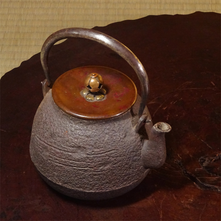 慶應◆【十三代大西清右衛門(大西浄長)】作 長閑形鉄瓶 共箱 茶道具 煎茶