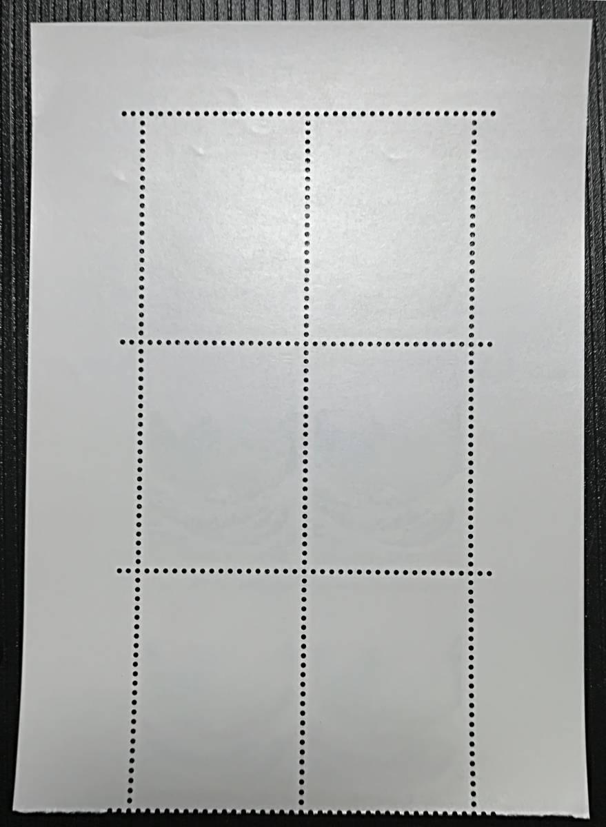 記念切手 1999年 葛飾北斎・浮世絵師 没後150年 80円×6枚