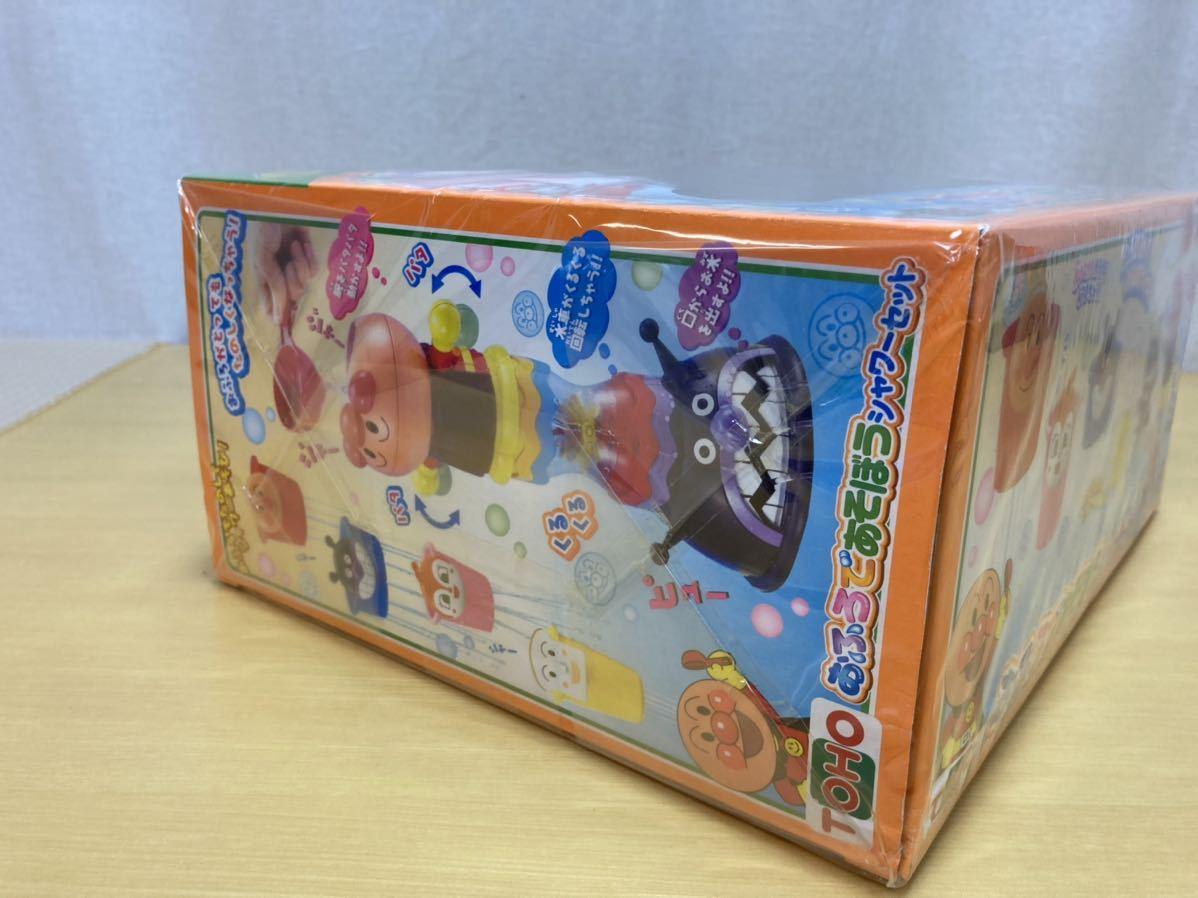 H080 送料無料/未使用品/未開封 アンパンマン おふろであそぼうシャワーセット 知育玩具 TOHO おかたづけ袋付き 対象年齢3才以上