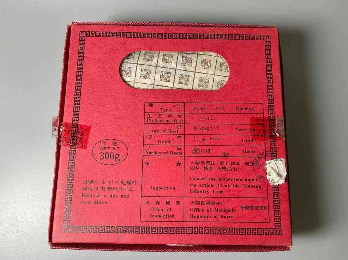 一等 最良 最高級品 高麗人参 韓国高麗紅蔘 249g KOREAN GINSENG 1等級1982年産 開封済み 健康 和漢 効能 滋養強壮 肉体疲労 虚弱体質