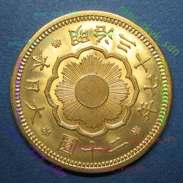 新20円金貨 明治37年