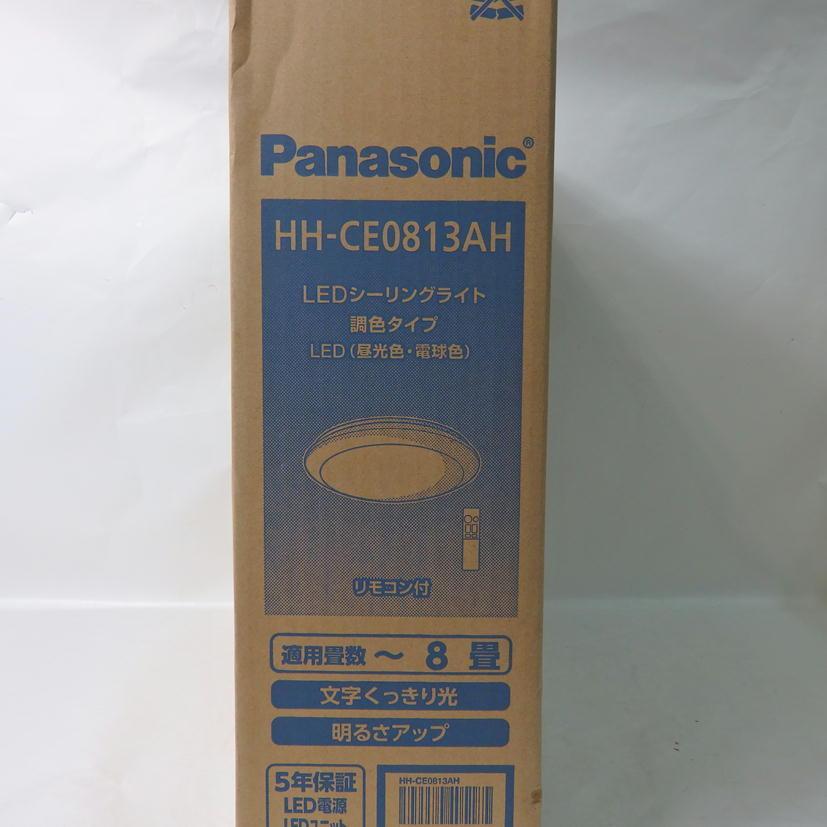 1円【未使用】Panasonic パナソニック/LEDシーリングライト/HH-CE0813AH/84