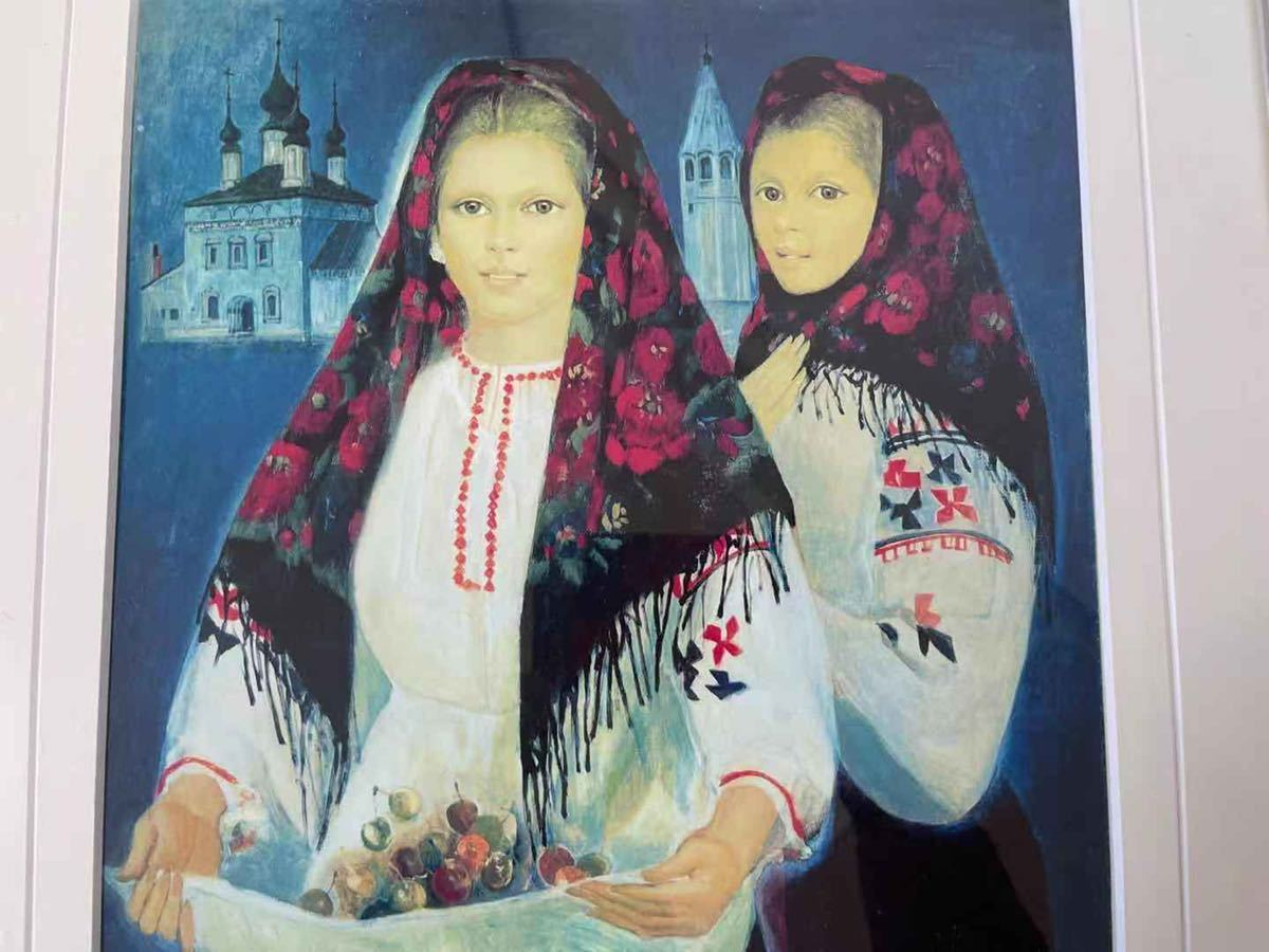 真作 芝田米三 145/280 額装 民族の女性像 独立美術協会 絵画 美術品 芸術品 額縁入り 39.5×41.5cm 版画 印あり 美人画の巨匠