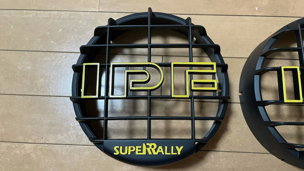 IPF SUPERRALLY 930用 ストーンガード(中古美品)