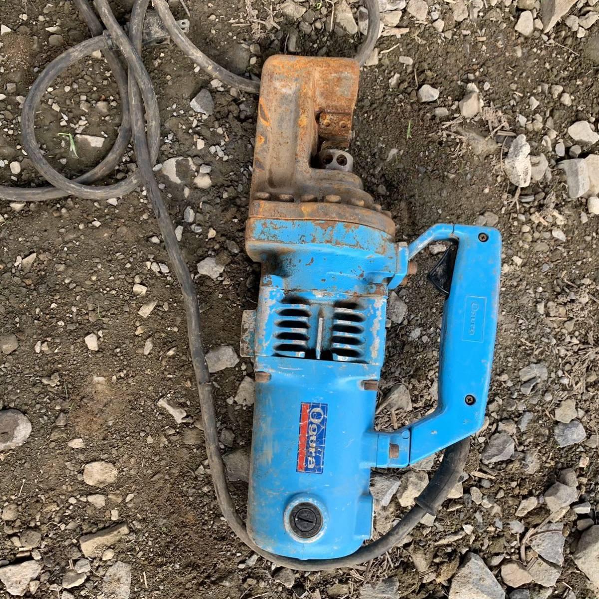1.電動油圧式鉄筋カッター オグラ HBC-19 確認済み 動画あり 一円スタート