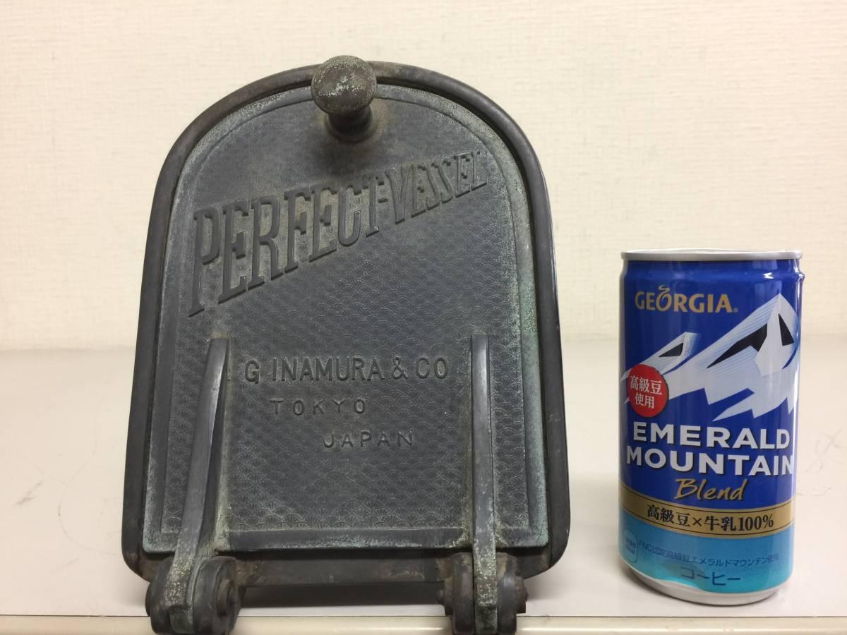昭和レトロ 当時物 駄菓子・タバコ便 ネコ瓶 気泡 ガラス瓶 厚硝子 PERFECT・VESSEL 全長51cm 5.19kg   G5
