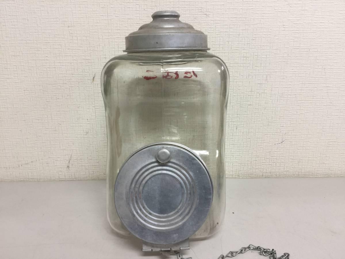 昭和レトロ 古いガラス瓶 煙草屋 たばこ瓶 駄菓子屋 気泡 歪み タバコ ヴィンテージ アンティーク   D3