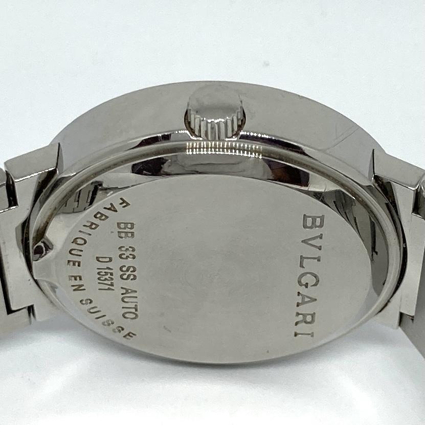 ◎1円~ ブルガリ Bvlgari ブルガリ ブルガリ デイト BB 33 SS メンズ 自動巻き 白文字盤 腕時計 CD1864366